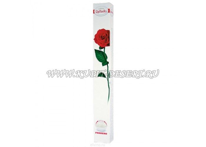 Конфеты раффаэлло роза 80гр т4х20